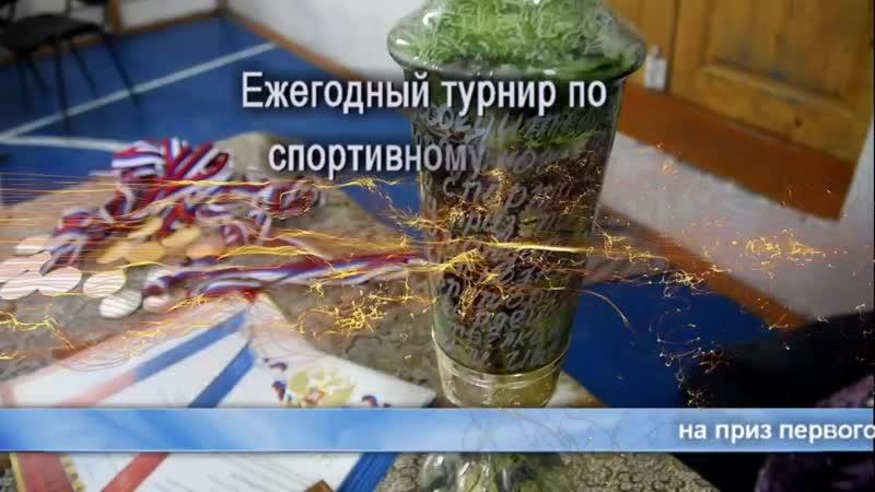 Городской турнир по спортивному мечу на приз памяти Комдива Иванова Ивана Михайловича