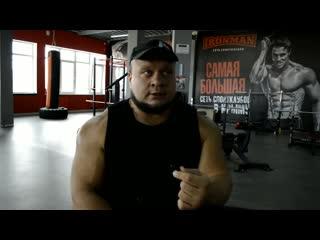 """Видео отчёт как я не пожал 250 кг!) на """"контрольной тренировке Золото Скифов"""""""