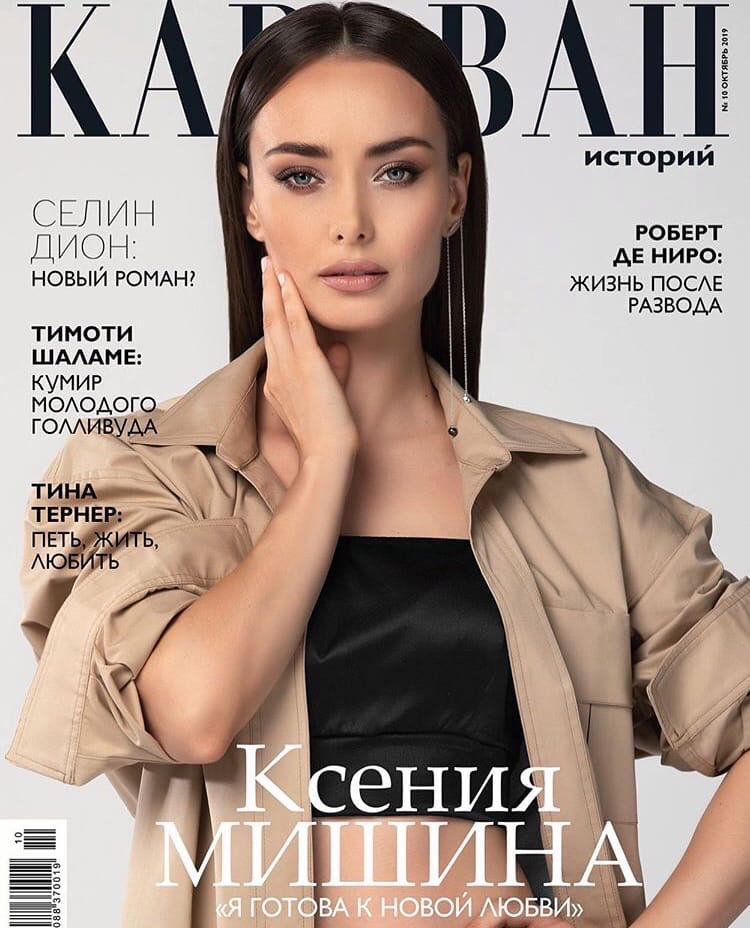 Bachelorette Ukraine - Season 1 - Ksenia Mishina - Discussion - *Sleuthing Spoilers* TCyBKe57DA4