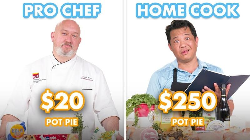 $250 vs $20 Pot Pie Pro Chef Home Cook Swap Ingredients Epicurious