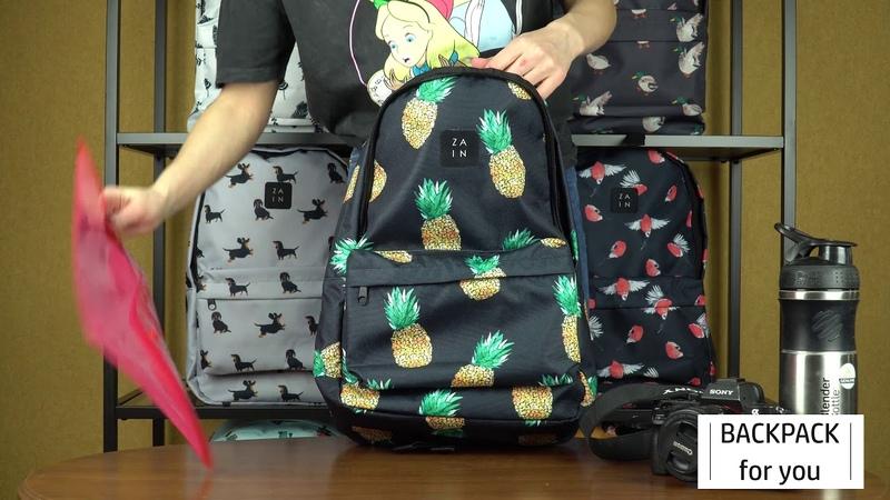 Рюкзак с ананасами Zain 186