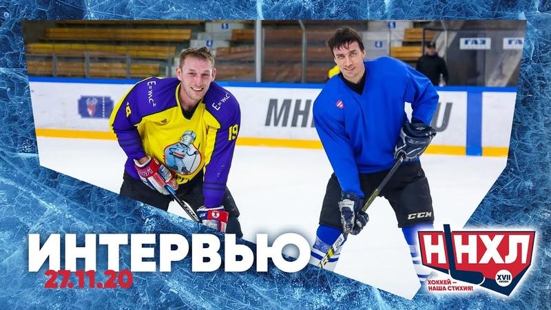 Андрей Сальников и Егор Тараканов о дебюте Егора за Волгу и поединке бело синих с Энергией