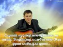 Фотоальбом Александра Романычева