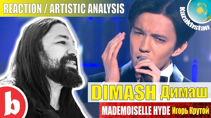 DIMASH Димаш Mademoiselle Hyde Reaction Artistic Analysis SUBS