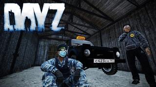° DayZ ПРИКОЛЫ ° Такси убийца, как летать на машине в DayZ