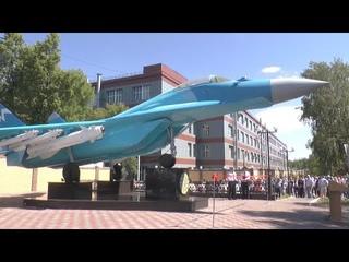 Памятник МиГ-29