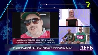 ШЕFF о современном рэпе /Ukrainian TV/