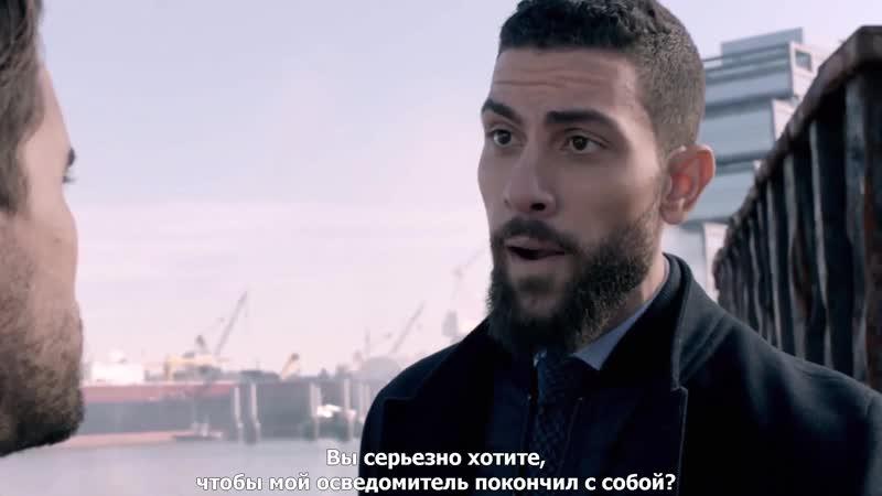 FBI ФБР Расширенное промо 3x04 Безумная любовь Rus SUB