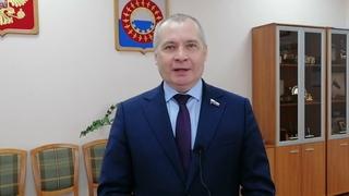 Поздравление Виктора Ильина - Главы Заполярного района