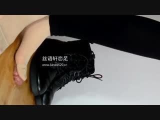 Nylon cock crush / foot fetish