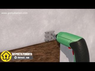 Фасадная панель  - легкий монтаж на шурупы и крепления