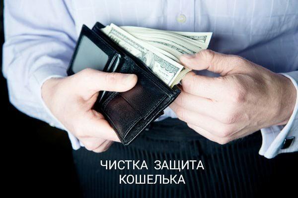 силаума - Программы от Елены Руденко - Страница 2 RnwWLLMtWNs