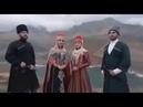Поздравление с Кавказа с Днем Победы. На безымянной высоте - песня