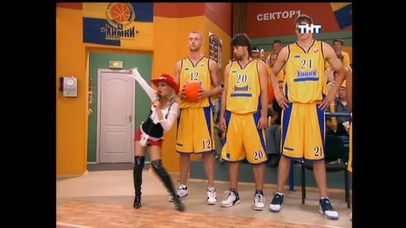 Счастливы вместе Света Букина на баскетболе