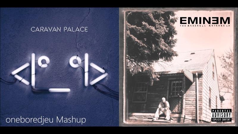 The Lone Slim Shady Caravan Palace vs Eminem Mashup