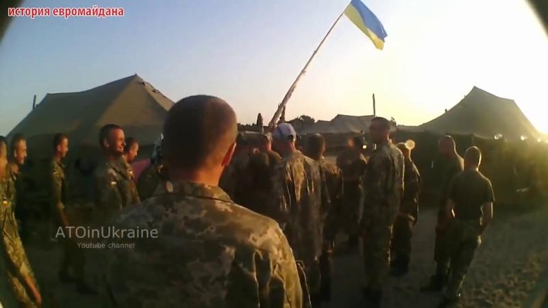 29 августа 2015 Вот такие веселые ребята. Армия украины ПТН ХЙЛО