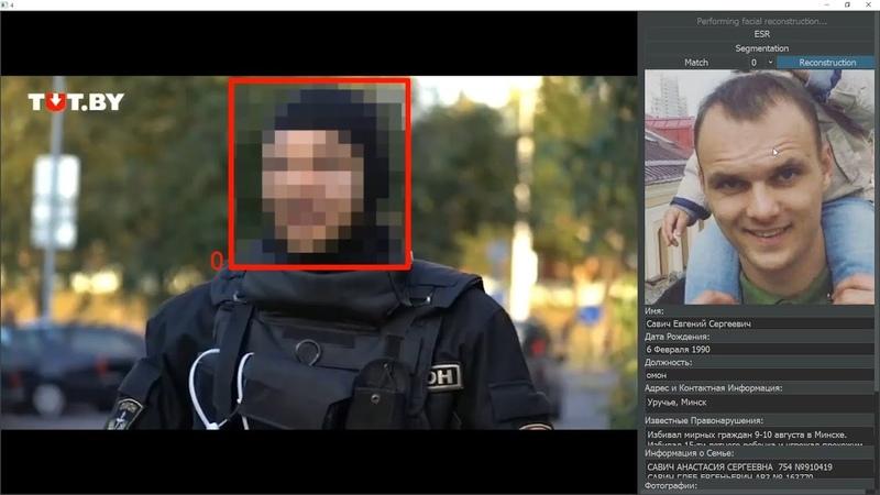 Искусственный интеллект снимает маски с омона AI unmasks secret police