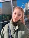 София Тарасова фотография #9