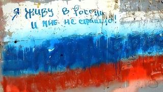 Unknown Artist — Всё в твоих руках (Песня в поддержку всех политзаключенных в РФ) 21 апреля 2021