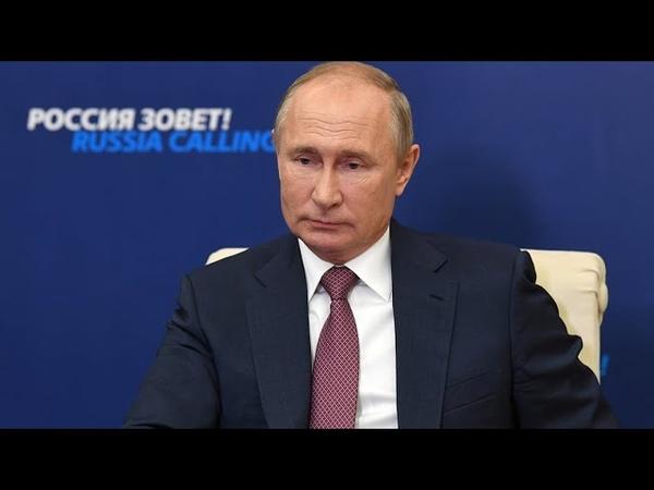 Локдауна не будет Выступление Владимира Путина на форуме Россия зовет