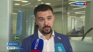 В Архангельске генерального директора строительной компании обвиняют в экономическом преступлении