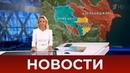 Выпуск новостей в 18:00 от 28.09.2020