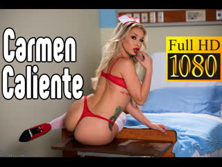 Carmen Caliente порно анал Нежный секс Трах all sex, porn, big tits, Milf, инцест, порно blowjob brazzers секс анальное] секс