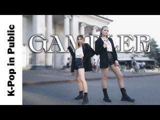 [K-POP IN PUBLIC, UKRAINE] MONSTA X 몬스타엑스 'GAMBLER' __ dance cover by CBN (시비엔)