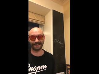 Родион Лубенский, вокалист группы (ГОЛОС ОМЕРИКИ)