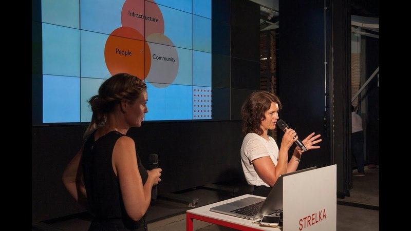 Kajsa Bengtson and Emma Estborn Lecture Developing creative industries