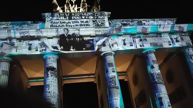 Берлин фестиваль света