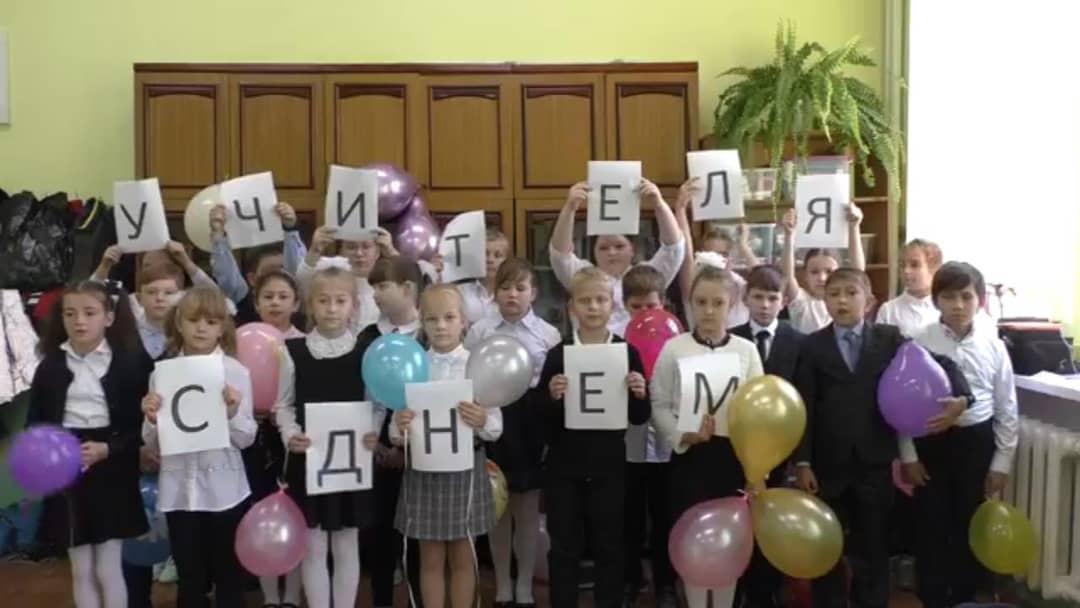 В детско-юношеском Центре определили победителей районного конкурса видеороликов «Скажи учителю спасибо!»