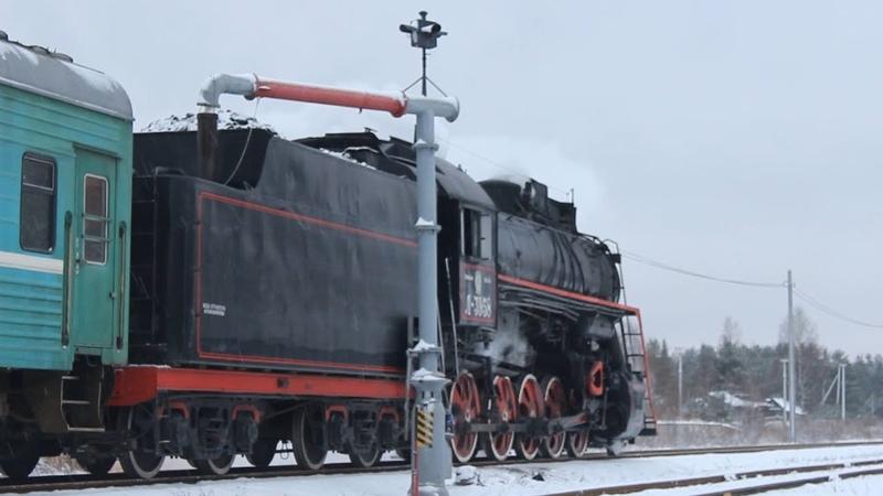 Санкт Петербург Осташков заправка паровоза водой путешествие по Бологое Полоцкой ж д