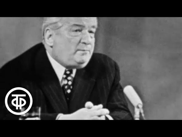 Ираклий Андроников Рассказ о Сергее Есенине 1974