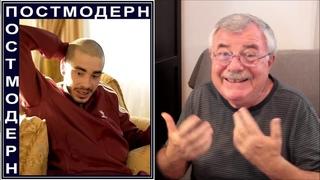 Как Дима Хаски стал Люцифером? Отв. №61