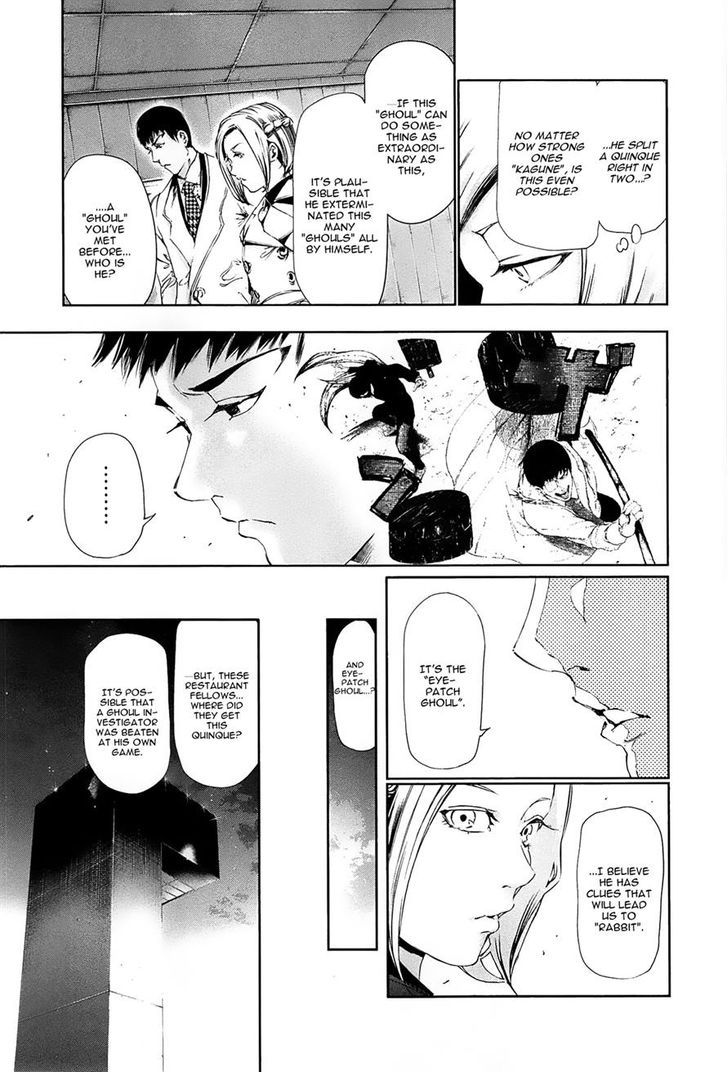 Tokyo Ghoul, Vol.9 Chapter 81 Subordinate, image #17