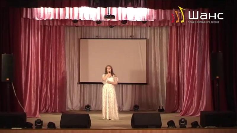 Яна Давыдова исполняет песню Город влюбленных людей из репертуара Анны Герман