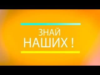 Знай наших: Наталья Ильичёва  заслуженный тренер России по спортивной гимнастике