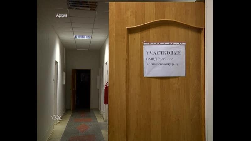 Службу колпашевских участковых теперь возглавляет Сергей Коновалов