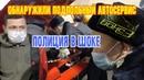 Охота на подпольный автосервис / Honda Accord AeroDeck плачет после ремонта