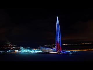 Новогоднее световое шоу  Лахта Центр 2021 / Санкт-Петербург