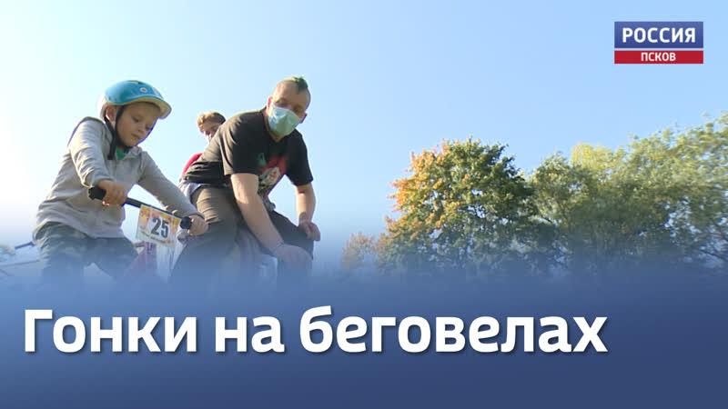 Узнать о правилах дорожного движения и погонять на беговелах смогли участники Осеннего слалома