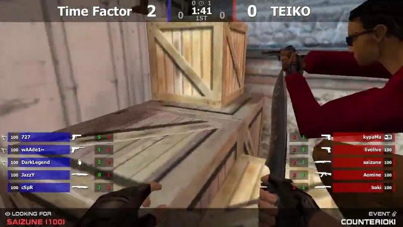Четвертьфинал верхней сетки турнира по CS 1 6 от проекта COUNTER OK TF vs TEIKO 2map @kn1fe TV