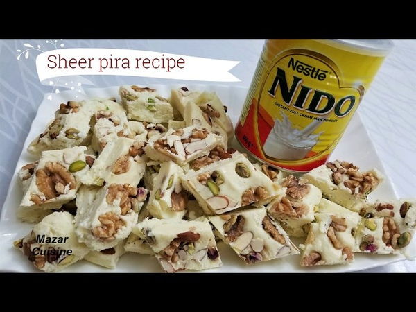 Easy Best Dessert Recipe,Afghan Sheer Pira, Shir Pira,Milk Fudge.Easy Barfi Eid شیرپیره Mazar