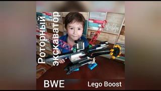 Bucket-wheel excavator from Lego Boost (with instructions!)