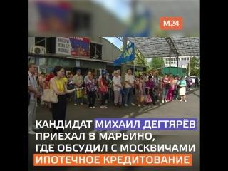 Предвыборная агитация в Москве
