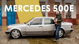 Тот самый Волчок: как же он едет? Тест и история Mercedes-Benz 500 E