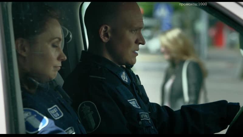 Полицейский участок Роба S03 EP03 720p