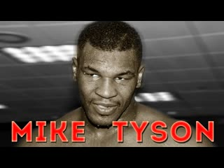 Mike tyson training in prime
