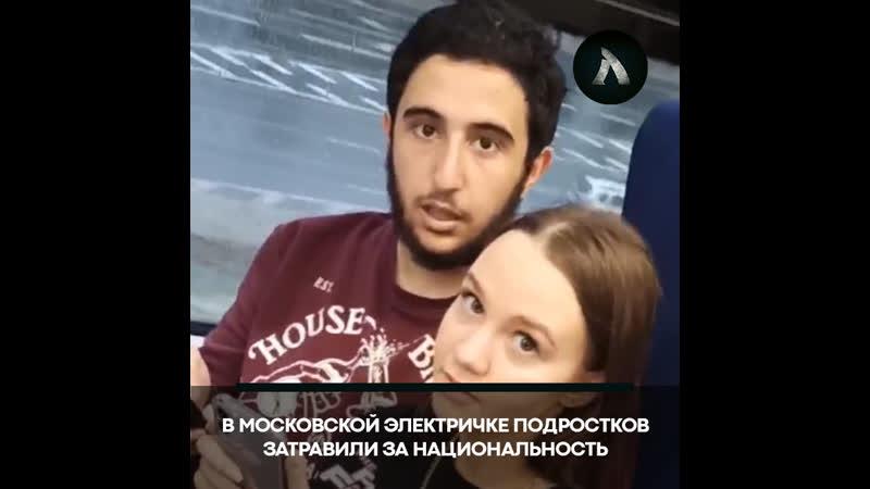 В Московской электричке завёлся приемник Тесака АКУЛА